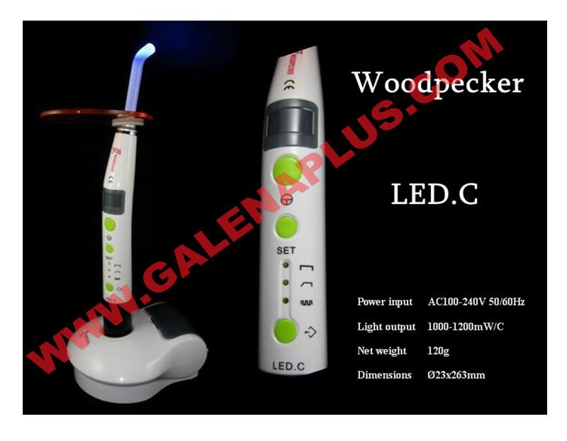 Lampa za polimerizaciju led-c